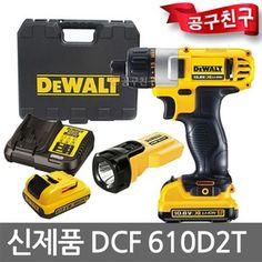 디월트 < 디월트 DCF610 (작업등 DCL508 포함) [2.0Ah, 배터리 2개] < 전동드릴,드라이버 < 공구,전동드릴 [에누리 가격비교]