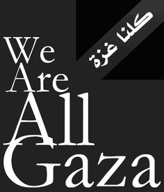 ✌️❤️ YES WE ARE! #freegaza #freepalestine #palestine #gaza #endoccupation #muslims #arabs
