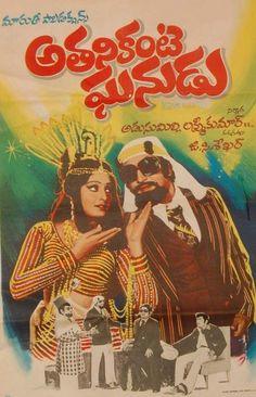 1969 Movie, Krishna, Comic Books, Comics, Cover, Art, Art Background, Drawing Cartoons, Comic Book