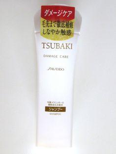 Shiseido Tsubaki Damage Care Hair Shampoo Nc 220ml from JAPAN