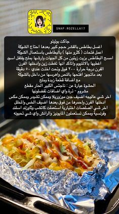 """Everything about """"Yummy Food"""" Kitchen Recipes, Cooking Recipes, Healthy Recipes, Cute Food, Yummy Food, Lebanese Desserts, Cookout Food, Sweets Recipes, Drink Recipes"""