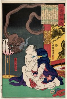 "Onogawa Kisaburo and goblin from the series ""One Hundred Ghost stories from China and Japan"", 1865 by Tsukioka Yoshitoshi"