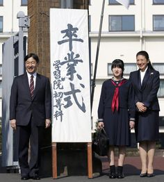 royalwatcher:  Princess Aiko, with her parents Crown Prince Naruhito and Crown Princess Masako, graduated from Gakushuin Primary School, March 18, 2014.  Aiko will begin attending Gakushuin Girls' Junior High School in April.