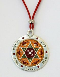 Silver Solomon Seal Amulet for Luck by luckyamulets on Etsy