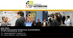 DAC 2013 Design Automation Conference and Exhibition 오스틴 전자설계자동화 전시회