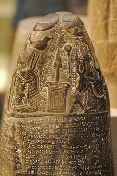 Sumerian Boundary stone – kudurru (1125-1100 BC). The cuneiform inscription records the granting by Eanna-shum-iddina, the governor of the Sealand, of five gur of corn land in the district of Edina in south Babylonia to a man called Gula-eresh.