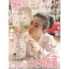 I love Eat..