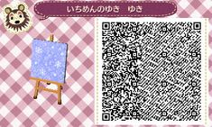 Animal Crossing QR Code blog  Christmas snow & present, candle design set Tile#5