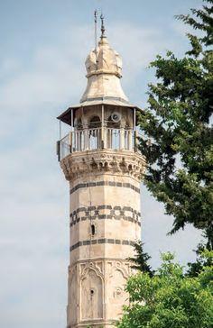 Adana Ulu Cami   Beylikler Dönemi Sanatı   Okur Yazarım