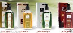 Jadayel Hair Oil Abdul Samad Qurashi - Lengthen, Anti Loss, Anti Dandruff, Tonic