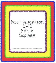 FREE Multiplication Magic Square {7/1/2013 ONLY!}