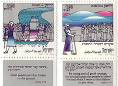 1982 New Year Festivals | History of Israel - Biblical Stamps