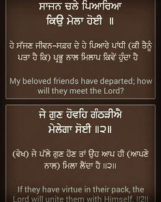 How can we meet the Lord with Sri Guru Granth Sahib, Gurbani Quotes, Blessings, Lord, Gems, Rhinestones, Jewels, Gemstones, Emerald