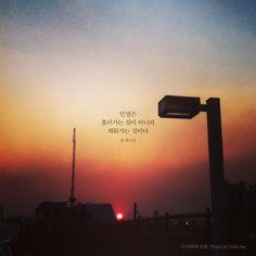 누가 먼저 말해주면 좋겠다 거짓말이라도 좋으니까 넌 참 잘하고 있다고   인스티즈 Wise Quotes, Book Quotes, Inspirational Quotes, Words Wallpaper, Korean Quotes, Korean Words, Learn Korean, Typography, Lettering