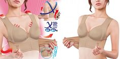 The Mima Bra Supporter: Go up a cup size in the most natural way