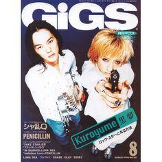 GiGS 1996年08月号 No.107 黒夢 Singing, My Favorite Things, My Love, Music, Singers, Musica, Musik, Muziek, Music Activities