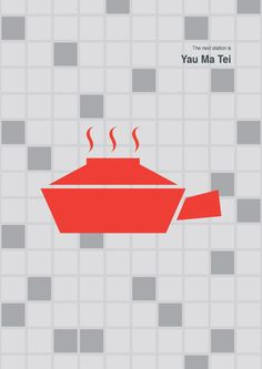 Minimalist Hong Kong MTR Posters by F's Jan Leong, via Behance