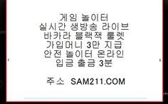 마카오카지노주소\\【 LOU82。COM…