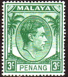 Malay State of Penang 1949 SG 5 King George VI Head Fine Mint SG 5 Scott 5 Other British Commonwealth Stamps for sale here