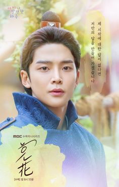 """[Photos] Special Posters and New Stills Added for the Korean Drama """"Extraordinary You"""" @ HanCinema :: The Korean Movie and Drama Database Korean Drama Movies, Korean Actors, Korean Dramas, Mbc Drama, Hello My Love, Do Bong Soon, Weightlifting Fairy, Kim Sang, Kdrama Actors"""