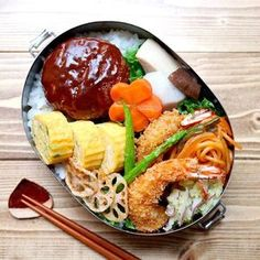 Media?size=l Sushi Recipes, Asian Recipes, Healthy Recipes, Ethnic Recipes, Japanese Lunch Box, Japanese Food, Cute Food, Yummy Food, Bento Box Lunch
