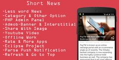 Short News . Short News presents you a unique flip reading experience with summarized and short newsOur goal is to value your time and keep you update with current affairs & recents
