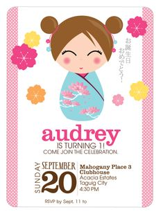 Sushi Birthday Party Invitation Card Party Invitations - Birthday invitation in japanese