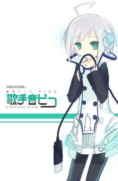 Piko is so cute 💖💖 He's my number one favorite Vocaloid~ Vocaloid Piko, Hatsune Miku, Vocaloid Characters, Cosplay Characters, Manga Anime, Anime Art, Anime Boys, Mikuo, Roller