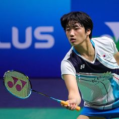 An Se Young wins the 2019 badminton French Open