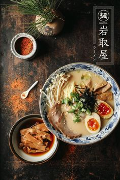 Food Poster Design, Food Graphic Design, Food Design, Sushi, A Food, Food And Drink, Dark Food Photography, Food Advertising, Food Concept