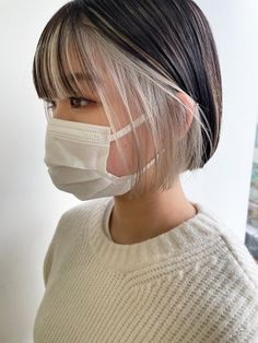 Hidden Hair Color, Two Color Hair, Hair Color Streaks, Hair Dye Colors, Peekaboo Hair Colors, Korean Hair Color, Under Hair Dye, Hair Inspo, Hair Inspiration