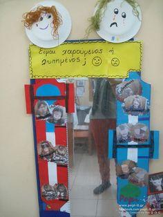 Σπίτι των συναισθημάτων - Θερμόμετρα της χαράς και της λύπης Greek Language, Classroom, Baseball Cards, Education, Learning, School, Anna, Corner, Blog