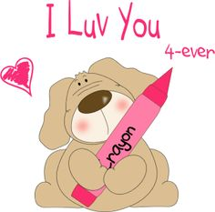 i love you clip art | Since the first time I saw you