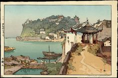 Sekishozan China: view of seaside town by Yoshida Hiroshi, Shin Hanga Movement