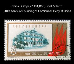 1961,C88, Scott 569-573  40th Anniv. of Founding of Communist Party of China