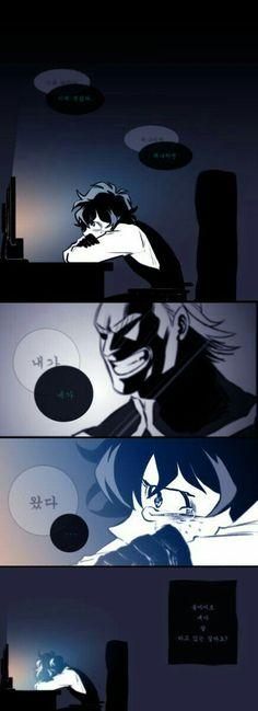 "Midoriya ""Deku"" Izuku, villain, sad, crying, comic, text, All Might, computer; My Hero Academia"