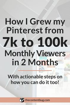 Do you want to grow your Pinterest account? I was in the same spot as you just 2 months ago! Now my Pinterest account gets over 100,000 monthly views! And you can do it too. I'm sharing all of my secrets on what I did in the last month to grow my Pinterest account FAST!