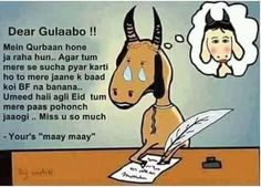 wish you happy EID 2018 Funny Dp, Super Funny Memes, Funny Love, Hilarious, Crazy Funny, Eid Wishes Messages, Eid Wishes Quote, Funny Eid Mubarak, Eid Mubarak Quotes