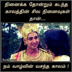 72 Best Mahabharat In Tamil Quote Images Krishna Quotes Bhagavad