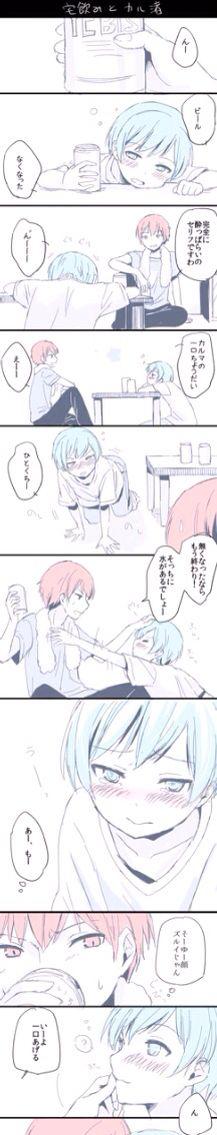 When Nagisa is thirsty af... Get it? - DA | Carnage Pair | KaruNagi | KaruGisa | Karma Akabane X Nagisa Shiota | Assassination Classroom