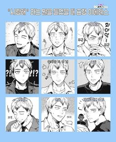 Haikyuu Manga, Haikyuu Fanart, Anime Poses Reference, Drawing Reference, Valentines Anime, Manga Eyes, Mini Comic, Nagito Komaeda, Drawing Expressions