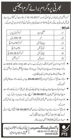 Levies Force Latest Jobs in Kurrum Agency  for Male Female through PTS Download Application Form   http://ift.tt/2gueeLF   Levies Force Jobs in Kurrum Agency   Last Date:  20 Sept   2017  Location:  Kurram   Agency  Posted   on:  01 Sept   2017  Category:  Government   Organization:  Defence   Website/Email:  www.pts.org.pk  No.   of Vacancies  N/A  Education   required:  Middle  How   to Apply:  Through   PTS  Vacant Positions:  Constable/Sipahi (Male & Female)  Download Application Form…