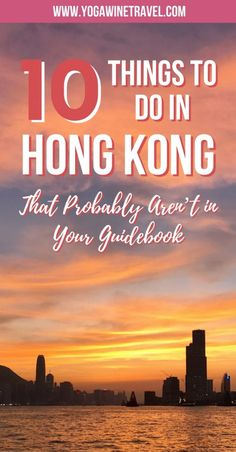10 Things to Do in Hong Kong That Probably Aren't in Your Guidebook. So you've heard about the Peak Tram, the Big Buddha and Stanley Market...but there are a whole host of off-the-beaten-path places to visit and things to do in Hong Kong that the guide books don't always tell you about. Read on for 10 unique things to do in Hong Kong!