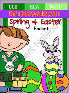 Kindergarten Easter and Spring Packet from Fun Classroom Creations on TeachersNotebook.com -  (100 pages)  - This is an 100 page Easter Math and Literacy Packet aligned to the Common Core Standards with tons of great printable worksheets and activities.