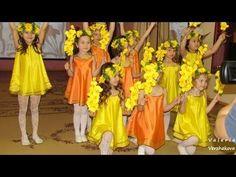 Танец с цветами (Видео Валерии Вержаковой) - YouTube