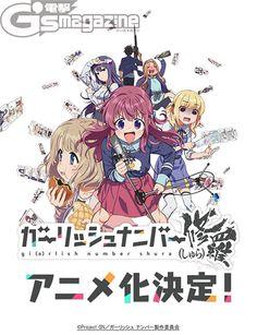 Girlish Number Shura 4-Panel Manga Spinoff Gets Anime