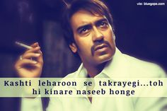 18 Bollywood Movies which are more popular for their Dialogue than its Box Office Collections Poetry Quotes, Hindi Quotes, Quotations, Desi Quotes, Bollywood Images, Bollywood Quotes, Urdu Thoughts, Deep Thoughts, Movie Dialogues