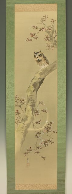 "KOSETSU ""Owl on Cherry Tree and Crescent Moon"""