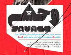 Graphic Design Illustration, Art Direction, Savage, New Work, Adobe Illustrator, Photoshop, Behance, Gallery, Check
