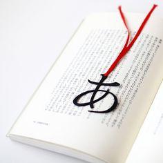 Hiragana Bookmarks